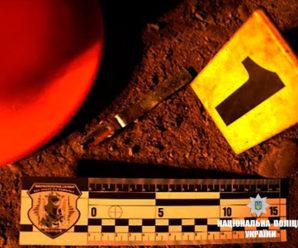 З'явилось відео з місця вибуху гранати на Прикарпатті (відео)