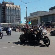 Сотні байкерів проїхалися вулицями Івано-Франківська (відео)