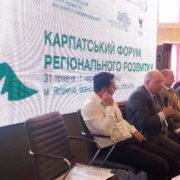 В Яремче розпочався Карпатський форум регіонального розвитку (фото)