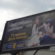 До дня матері: у Франківську жінки знову нарікають на пологовий (фото)