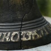 На Івано-Франківщині знайшли унікальний дзвоник 1315-го року (відео)