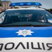 На березі Бистриці знайшли порізаного чоловіка, поліція просить встановити особу