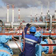 """Україна почала стягнення багатомільярдного боргу з """"Газпрому"""""""