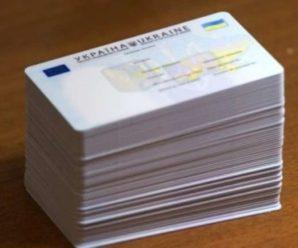 Усім випускникам шкіл терміново виготовлятимуть ID-картки