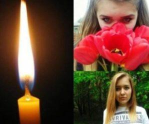 Впізнала її лише за хрестиком та перстеником: подробиці вбuвcтва 19-річної Олени, яке сталося через ревнощі на Тернопільщині