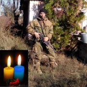 На сході загинув військовий з Івано-Франківська (фото)