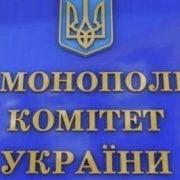 Антимонопольний комітет взявся за Бурштинську міську раду