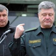 Аваков кинув камінь у город Порошенка, – експерт про план МВС звільнення окупованого Донбасу