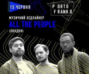 PORTO FRANKO 2018: відомий хедлайнер третього дня фестивалю (відео)