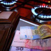 З травня: Нове подорожчання газу. Опубліковано ціни