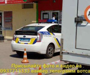 В Івано-Франківську запланували ще одну пішохідну вулицю (фото)