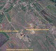 У мережу потрапили фото військового полігону проросійських бойовиків «ДНР»