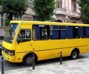 На Прикарпатті водій висадив сім'ю з автобуса після зауваження про російську музику