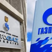 Британія заморозить активи «Газпрому»