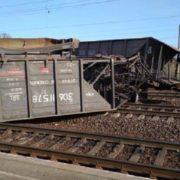 На Львівщині зійшов з колії вагон поїзда