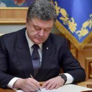 """""""Від оподаткування звільняються…"""": Порошенко підписав важливий закон"""