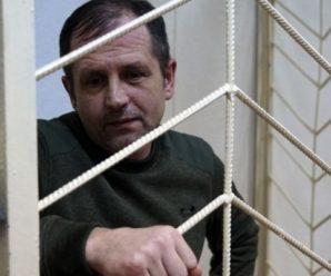 Балух, якого у Криму посадили за український прапор – перейшов на сухе голодування