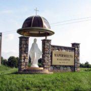 Прикарпаток на ім'я Марія кличуть встановити рекорд на прощі у Маріямполі