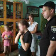 На Прикарпатті врятували двох хлопчиків, які добу голодували. ФОТО
