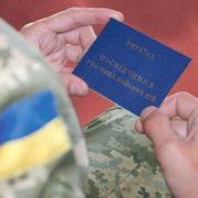 """Прокуратура взялась за """"військових туристів"""" з посвідченнями УБД"""