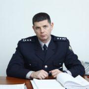 Прикарпатську поліцію очолить полковник Володимир Голубош. Біографія