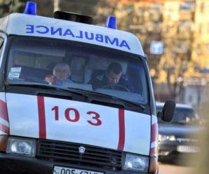 Померла від прийому речовини невідомого походження: В Одесі в гуртожитку знайшли мертвою юну студентку