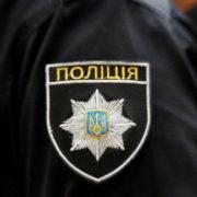 Поліція Прикарпаття отримає нового очільника
