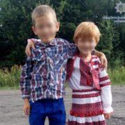 Двох продала, а третя ще мала підрости: Горе-мати вторгувала за власних дітей 35 тисяч доларів