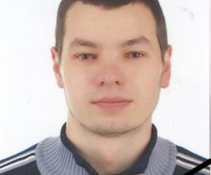 Франківець, який урятував трьох дітей, а сам загинув у Дністрі, працював машиністом підіймача на ВО «Карпати» (фото)