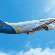 МАУ збільшила частоту рейсів з Івано-Франківська до аеропортів Іспанії