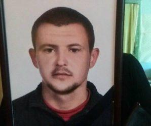 Помер у військовій частині: батьки калушанина шукають причину смерті сина(ФОТО)