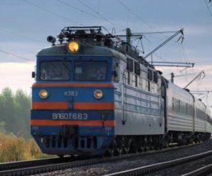 На Львівщині потяг збив чоловіка