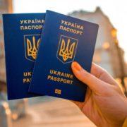 У вас закордонний паспорт звичайний чи біометричний