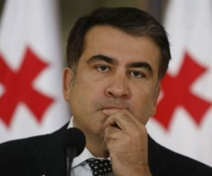 У Грузії заочно засудили Саакашвілі