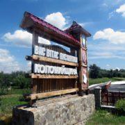 До Коломиї приєднаються п'ять навколишніх сіл