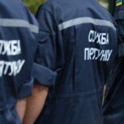 Перелякав до смерті: зниклий карпатський турист вийшов на зв'язок в Івано-Франківську