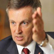 """""""Може втрутитись Росія"""": Наливайченко зробив гучну заяву про майбутні вибори в Україні"""