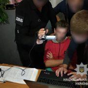 Житель Прикарпаття заявив, що тримає в заручниках 20 дітей і вимагав 350 тисяч доларів за їх звільнення (ФОТО)