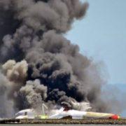 Перетворився на палаюче багаття: Недалеко від населеного пункту впав військовий літак