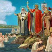 У Калуші відбувся круглий стіл до 1030-річчя хрещення Київської Русі-України