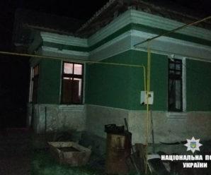 Житель Прикарпаття під час вечері важко поранив свого брата