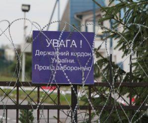 """Україна може зіткнутися з напливом мігрантів через """"закриття"""" для них Євросоюзу – прикордонники"""