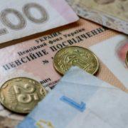Затримки пенсій: «Укрпошта» обіцяє виплатити гроші до 28 липня