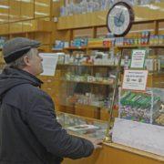 В Україні хочуть скоротити кількість аптек, а ліки продавати лише за рецептом