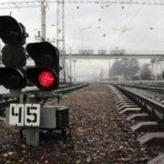 На Львівщині неповнолітній на мотоциклі влетів під потяг