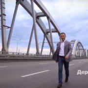 Неоекономіка та цифрова держава: народний депутат з Прикарпаття заявив, що йде в президенти (відео)