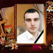 Під час медового місяця у Парижі загинув молодий прикарпатець. ФОТО