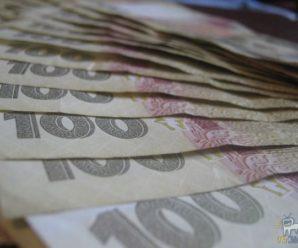 У Львівській області співробітниця банку привласнила понад 4 мільйони гривень
