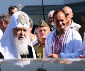 У Дем'яновому Лазі вшанували жертв комуністичного терору (ФОТО)