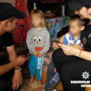 На Снятинщині агресивна жінка погрожувала своїм неповнолітнім дітям фізичною розправою (ФОТО)